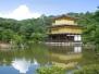 nov2013-kyoto