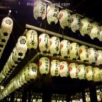 Kyoto - sanctuaire de Yasaka