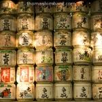 Tokyo - Temple Meiji